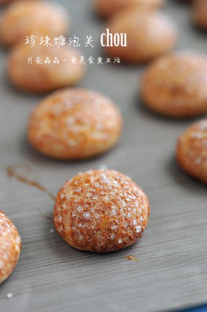 珍珠糖小泡芙的做法_【圖解】珍珠糖小泡芙怎麼做 ...