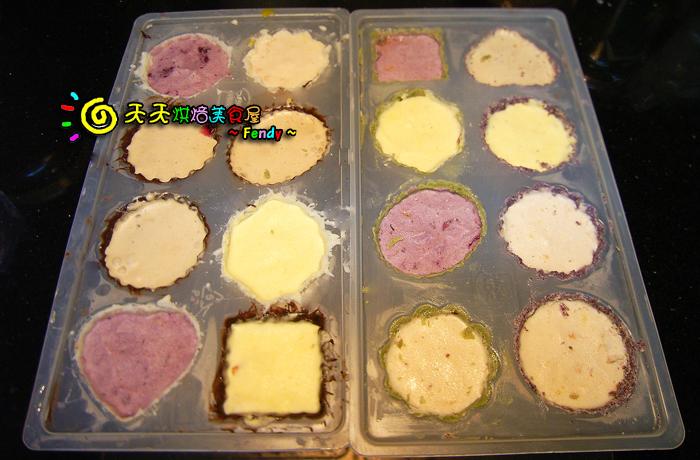 冰激凌月饼diy 的做法步骤