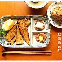 秋稻愉三味