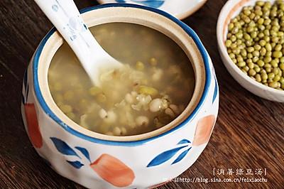 世界杯赛后清热消暑利器,易胜博开户:薏米绿豆汤