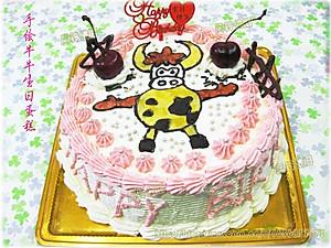 风铃的手绘牛牛生日蛋糕的做法的评论 怎么样 豆果美食