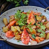 干锅菱角土豆虾
