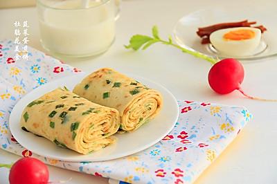 非常钟快手早饭~蔬菜蛋煎饼