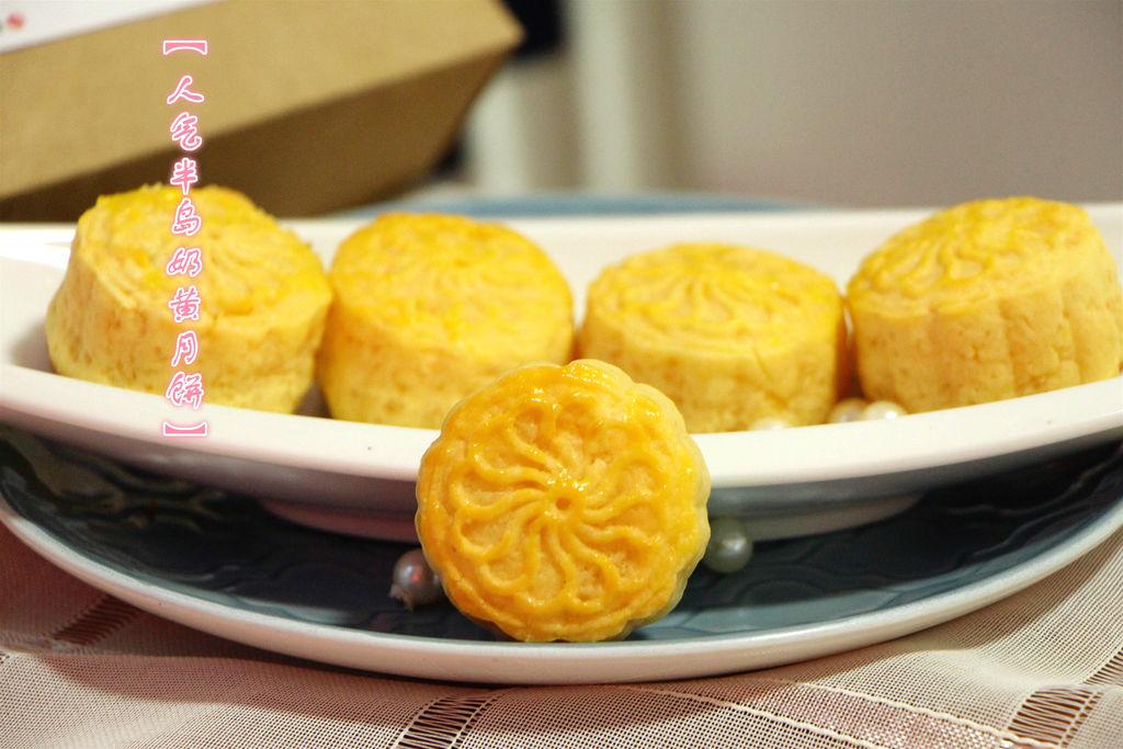 中秋将近的时候才发这款人气月饼好像有点说不过去啊,哈。奶黄月饼是大家到香港血拼的清单上的必败项,价格是将近40元一个啊,即使是这样的价格,也是分分钟断货。可想而知这个奶黄月饼人气是多么的高了。吃惯了传统月饼,这个高大上的奶黄确实让人眼前一亮啊,简直就是月饼界的更高更富更帅好不好?这样的帅哥,咱们美厨娘们必须得妥妥的拿下的说。没商量!
