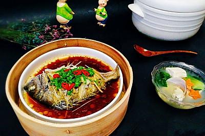 清蒸海鲫鱼+河蚌杂蔬汤