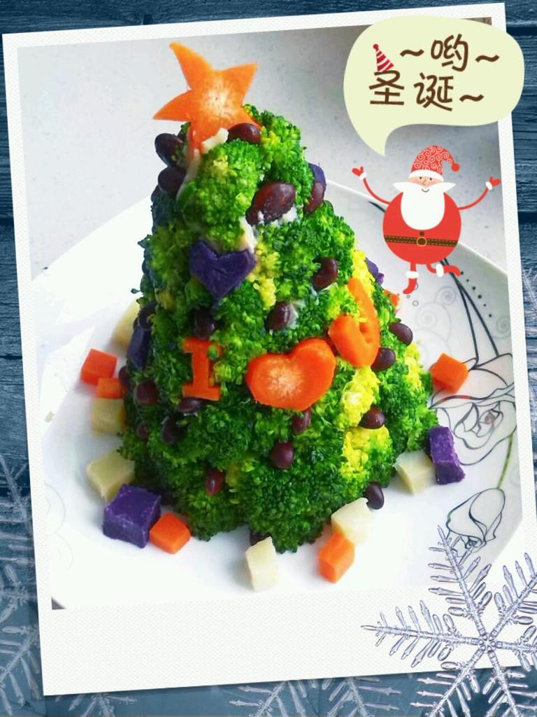 圣诞树沙拉的做法步骤 1.