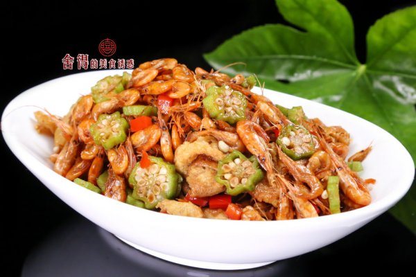 妈妈的菜【河虾烩三鲜】好吃不好看的做法