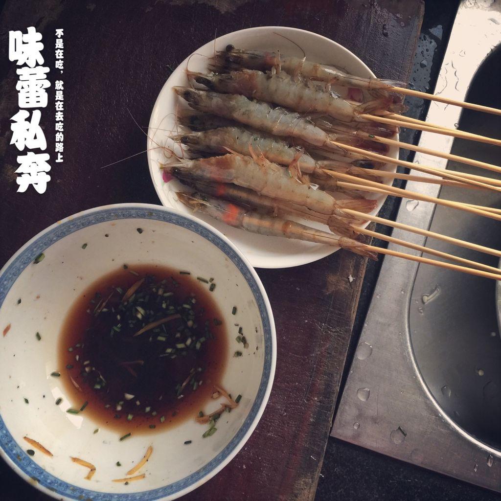 利仁电饼铛试用——香烤大虾(附简便去虾线方法)