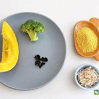 宝宝小米粥南瓜健康食谱的南瓜_【图解】宝宝7个月的做法能吃荷兰豆吗图片