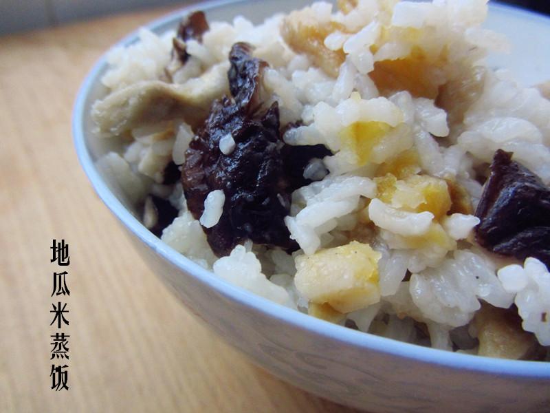 炒菜煲汤临锅时加入提鲜不口干 地瓜米蒸饭的做法步骤 1.
