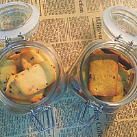 蔓越莓饼干的做法图解6