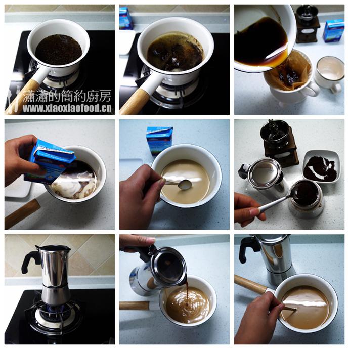 港式鸳鸯奶茶的做法步骤 2. 加入淡奶油调匀到合适浓度. 3.