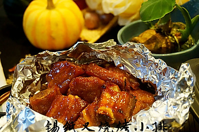 锡纸叉烧烤小排#豆果魔兽季部落#