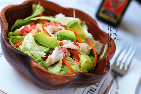 鳄梨龙虾沙拉的做法