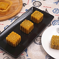 红薯桃山月饼#膳魔师川湘主题月#