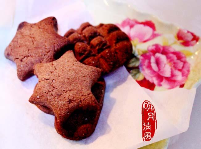 黑巧克力饼干