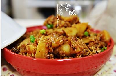 土豆焖饭(电饭锅版)