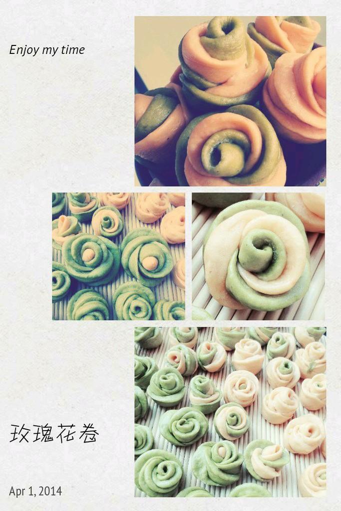 蒸花卷的做法图解_玫瑰花卷的做法_【图解】玫瑰花卷怎么做如何做好吃_玫瑰花卷 ...