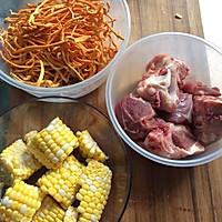 虫草花猪骨玉米汤的做法图解1
