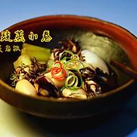 食尚争霸 格兰仕微波炉试用之豆豉蒸小卷