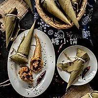 【香辣豆豉排骨粽】细锥形(牛角形)