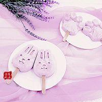 淡淡的梦幻紫仙气十足蓝莓雪糕#单挑夏天#