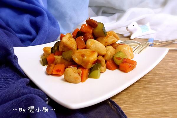 宫保鸡丁#每道菜都是一台时光机#的做法