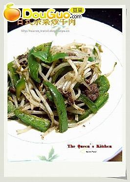 日式炒杂菜的做法