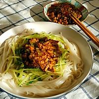 家常快手『香菇肉酱拌面』#福临门暖冬宴幸福面#