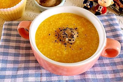 金瓜鸡肝小米粥