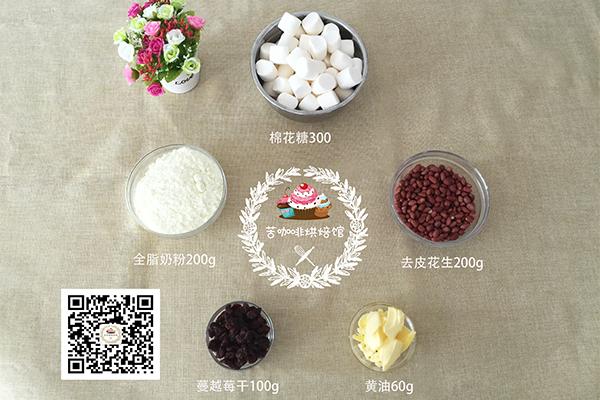 手工牛轧糖的做法步骤 2.