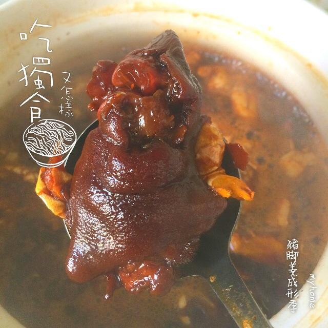 猪脚姜醋的做法_【图解】猪脚姜醋怎么做如何做好吃