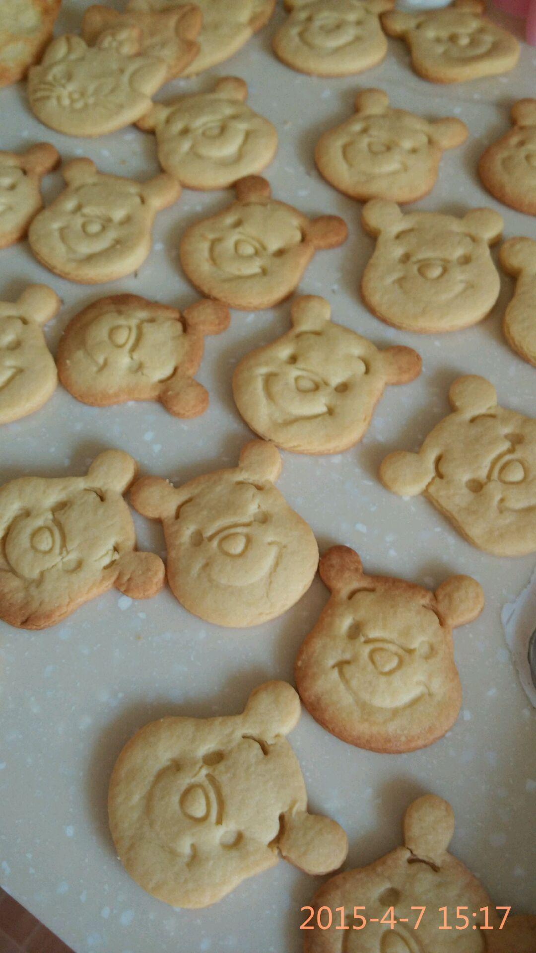 动物饼干的做法_【图解】美味动物饼干怎么做好吃