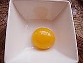 橙碗蒸蛋的做法<!-- 图解5 -->