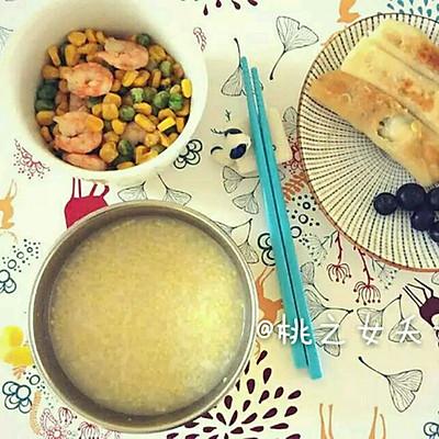 快手早餐 宝宝早餐的做法_【图解】快手早餐 宝宝早餐