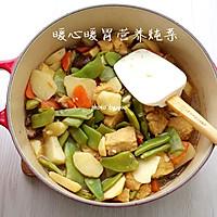 暖心暖胃营养炖菜