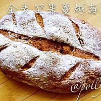 停不了口的软欧包~全麦核桃蔓越莓#长帝烘焙节#