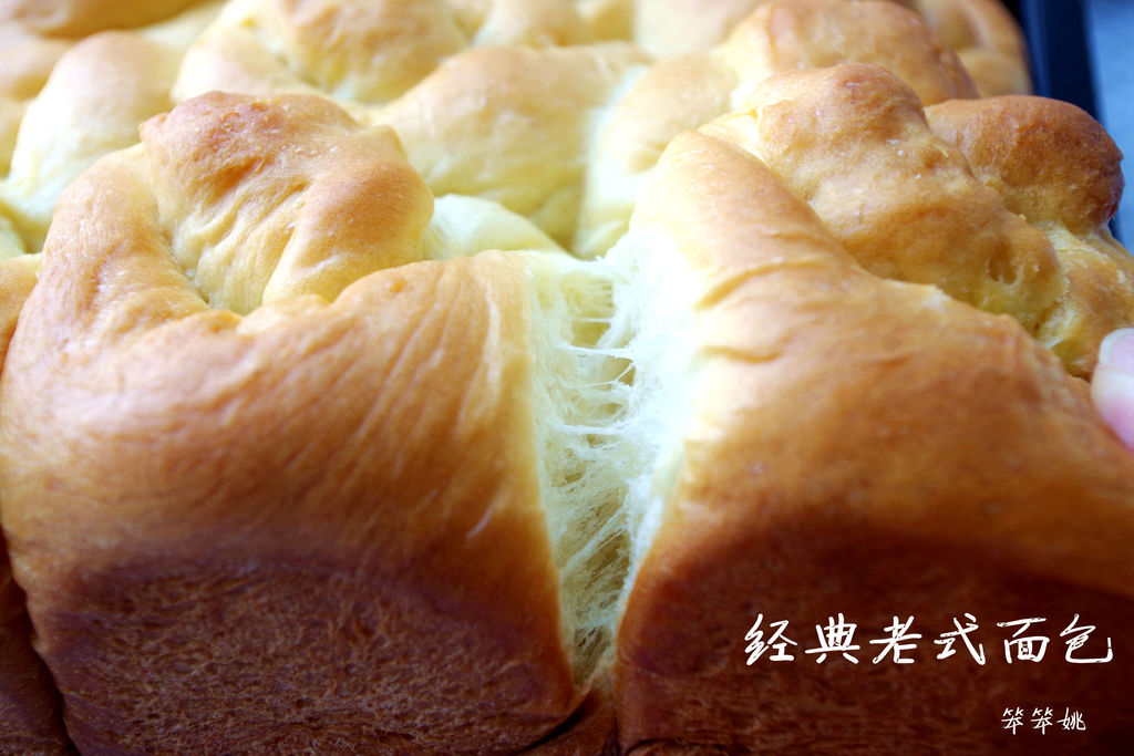 松软手撕--经典老式面包的做法