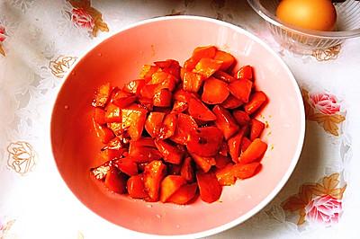香烧胡萝卜