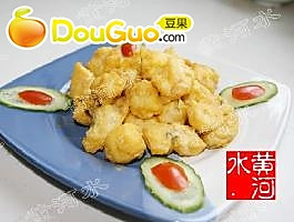咸蛋黄炒鳕鱼的做法