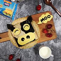 moo牛牛三明治