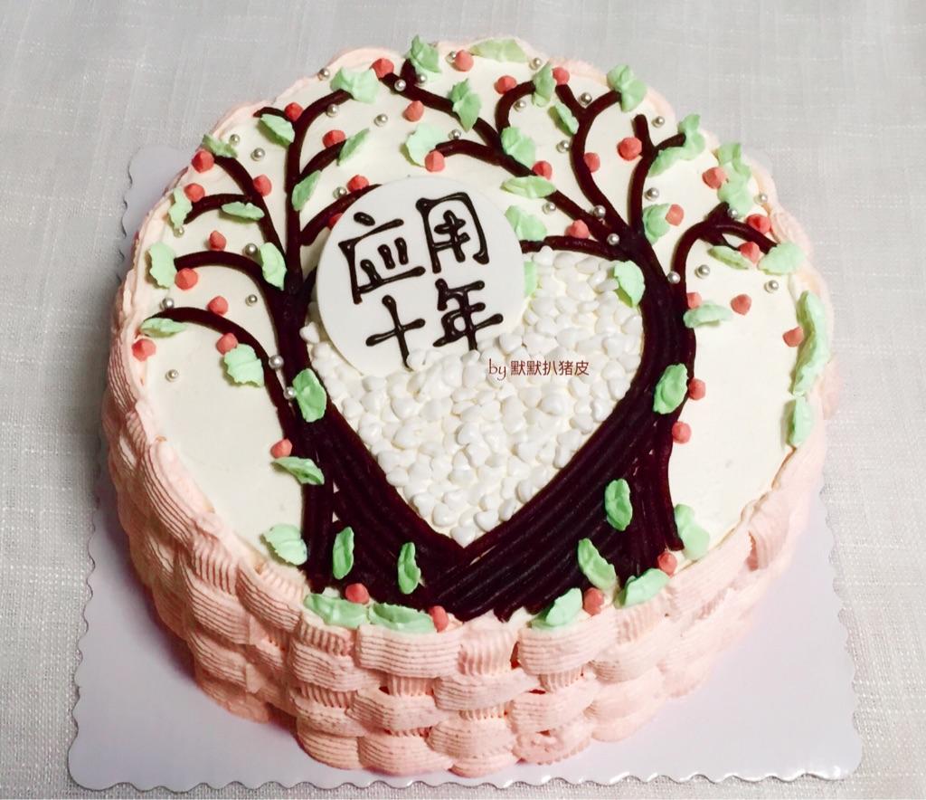 花篮蛋糕编织裱花的做法_【图解】花篮蛋糕编织裱花做