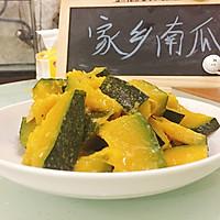 一道特别有家乡特色的美食——炒南瓜