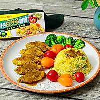 咖喱鸡翅拌黄金蛋炒饭#奇妙咖喱,拯救萌娃食欲#