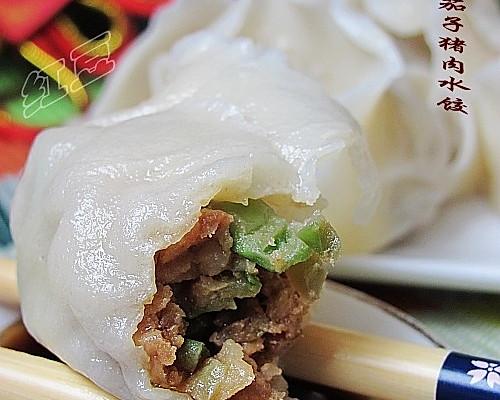 茄子猪肉水饺的做法