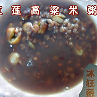 红莲高粱米粥