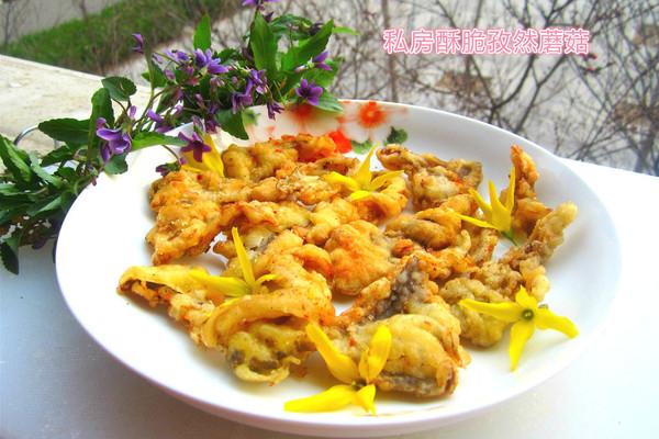 私房酥脆孜然蘑菇—妈妈的味道的做法