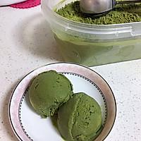 抹茶冰激凌