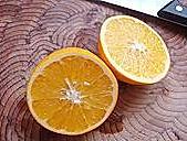 橙碗蒸蛋的做法<!-- 图解2 -->