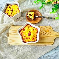 烤蔓越莓蛋奶#KitchenAid的美食故事#